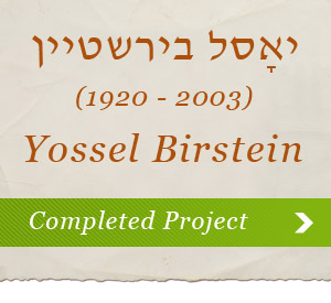 Contemporary Yiddish Poetry